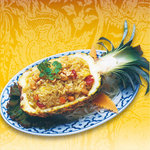 ナムチャイ 岡崎 - パイナップルの甘酸っぱさが程よく効いた、お子様や女性に人気のチャーハンです。器には本物のパイナップルを使用しています。