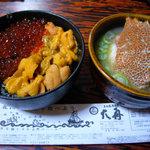 大舟 - テッポウ汁とウニといくらの合わせ丼