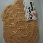 天神煎餅 大木屋 - 亀の甲煎餅