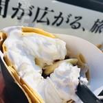 談合坂サービスエリア(下り線)H's CREAM - チョコバナナ