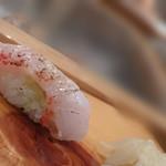 鮨処 竜敏 - きんき炙り