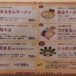 7971119 - menu(2011/5/18)
