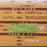 7971121 - menu(2011/5/18)