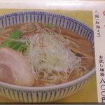 7971123 - menu(2011/5/18)