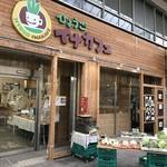 79710906 - 元6の地場野菜を扱うショップ内のカフェです(2018.1.21)