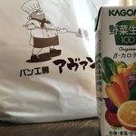 79712362 - 野菜ジュース