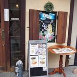 ルンルンcafe -