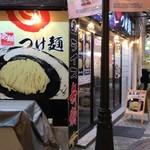 つけ麺 壱翔 - 外観