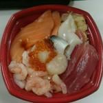 79713798 - 海鮮丼(税込540円、0の日は500円)