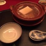 京料理 木乃婦 - 胡麻豆腐とフカヒレの姿煮鍋
