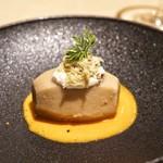オルト - ☆海老芋と蟹身