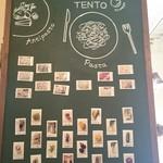 クッチーナ テント - 珍しいお野菜たちの名前と画像がボードに貼られてました♪