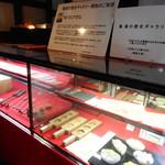 亀屋 - 亀屋の歴史ギャラリー