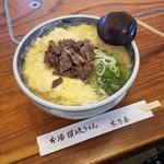 讃岐うどん 木乃屋 - 「肉とじ うどん (650円)」