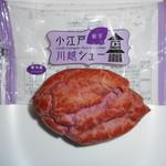 亀屋 - 紫芋