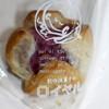 創作洋菓子の ロイヤル - 料理写真:おもちのきもち(紫芋)