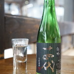 惣右エ門 - 十四代 特吟 生貯蔵酒300ml
