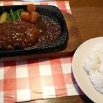 ステーキハウス・キッチンブル - 料理写真:
