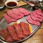 beef by KOH -