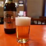 三和楼 - キリン一番搾り(中瓶)