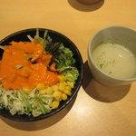 79729089 - [ランチ]サラダ&スープ