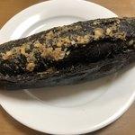 Boulangerie K YOKOYAMA  -