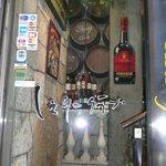 しぇりークラブ - 入口