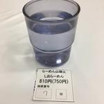 らーめん山頭火 - 西武大津店の催事にて
