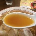 きたかた食堂 - 醤油すっきりのスープ