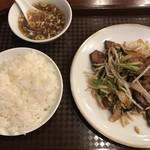 天福飯店 -