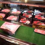 町田バーネット牧場 - 肉は肉屋のような…