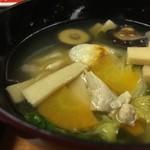 汐湯 凪の音 - お雑煮
