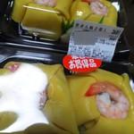 京樽 - 茶巾すし2個389円