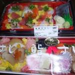 京樽 - 海鮮ちらしと松茸ちらし