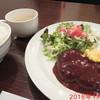ビーハウス - 料理写真:ランチB(ハンバーグ+オムレツ) \1050