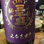 折原商店 - 山田の小仕込純米 限定酒です