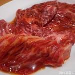 焼肉の牛太 本陣 - 味わいハラミ