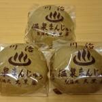 大黒屋製菓店 - 料理写真:温泉まんじゅう