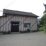 とんかつ亭ひさやま - 久山にあるボリュームたっぷりのとんかつが食べれるお店です。
