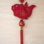 南国亭 - 吉兆魚のアップ