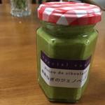 ラトリエ イシイ - ねぎ、バジル、にんにくの順で三大原材料✨ 美味しすぎます(o^^o)