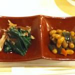勢月 和彩 - 料理写真:勢月おまかせ定食 2,000円 唐揚げ 500円
