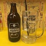 まこちゃん - ▪︎白ホッピーセット ¥580(写真) ▪︎後に追加した焼酎ナカ ¥290