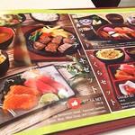 79745389 - 1801_Washoku Sato -和食さと- Mall Of Indonesia_メニュー(セット)