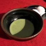 長五郎餅 - 抹茶