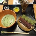 お団子と甘味喫茶 月ヶ瀬 - お店のおねーさんの作(笑)