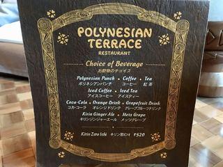 ポリネシアンテラス レストラン - ドリンクメニューになります!!