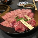 和牛焼肉 和寛 -