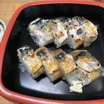 みやこ寿司 - 料理写真:焼鯖寿司