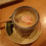 鮨処 竜敏 札幌店 - 茶碗蒸し